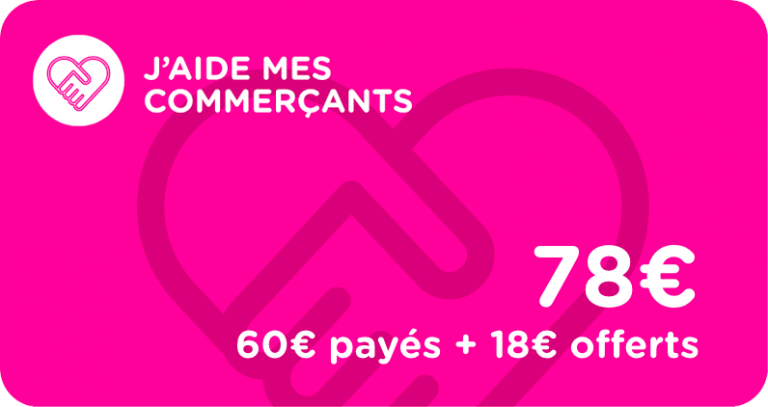 j'aide mes commerçants vosges cartes cadeaux bon d'achat de 60 euros