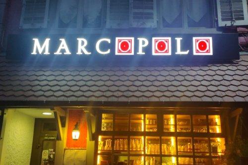 Le Marco Polo Jaidemescommercants.fr